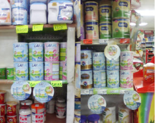 Lailac Infant Milk on the shelves of Survival (Sheriff Street) and Nigel's Supermarket.