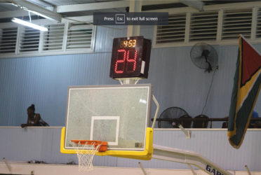 The broken backboard from the recently installed basketball ring at the Cliff Anderson Sports Hall. (Photos by Orlando Charles )