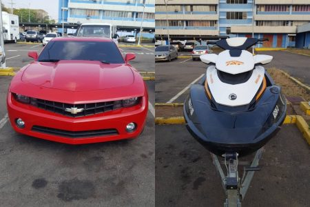 A luxury Camaro and a jet ski which members of a drug gang in Venezuela were using to transport cocaine believed destined for Trinidad & Tobago.
